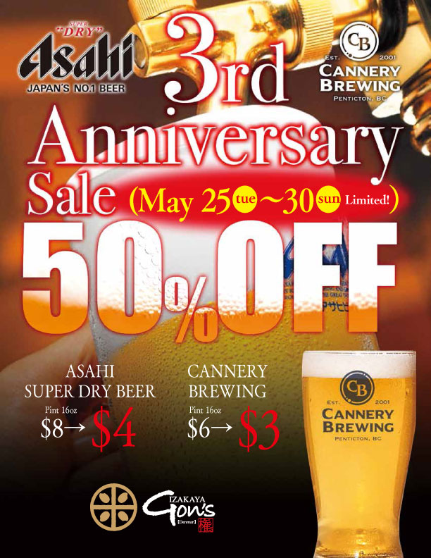 3rd_anniversary sale