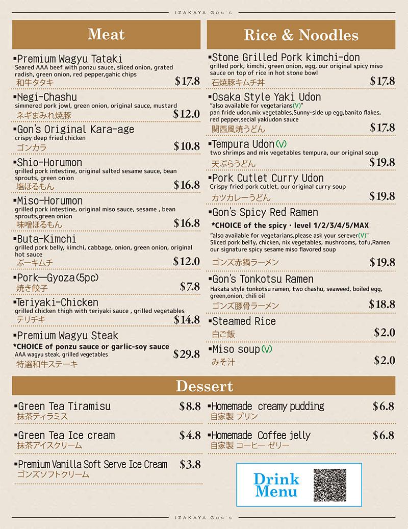 Dinner menu2