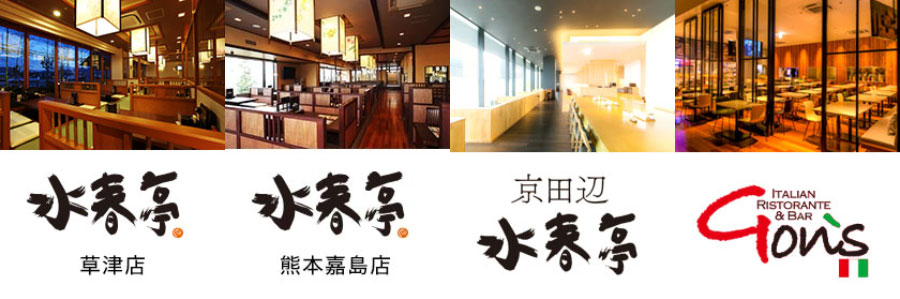 Our restaurant in Japan