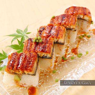 Aburi Unagi Oshi-Sushi