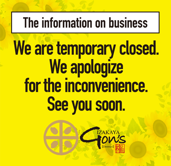 We are temporary closed.