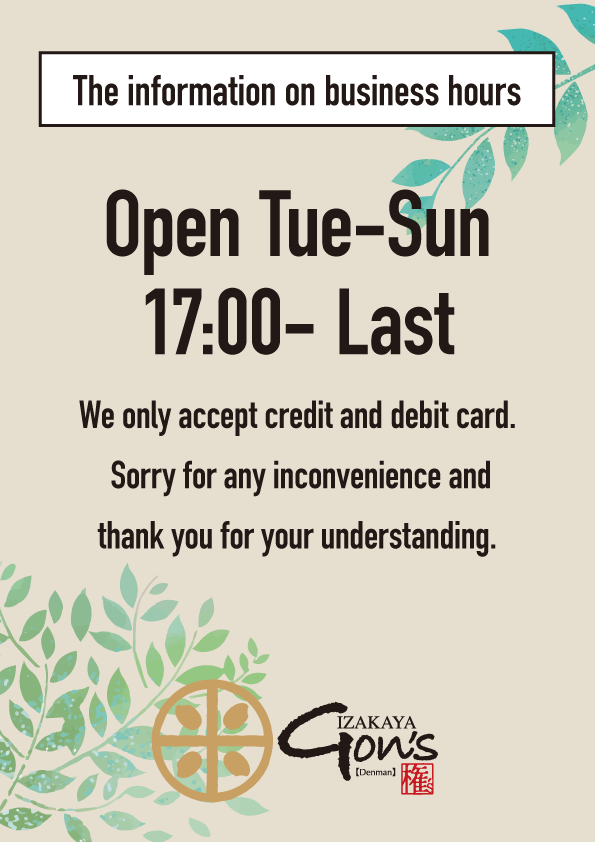 The information on business hours