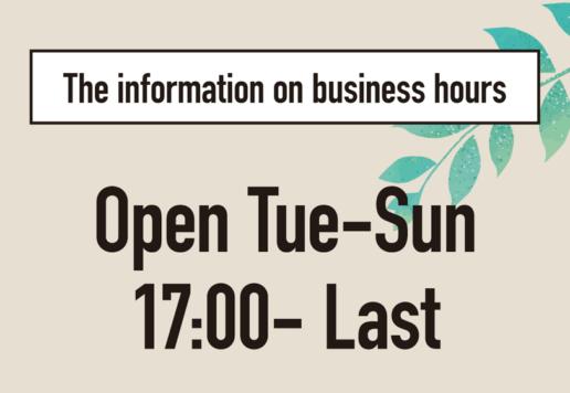 Open Tue-Sun 17:00-last