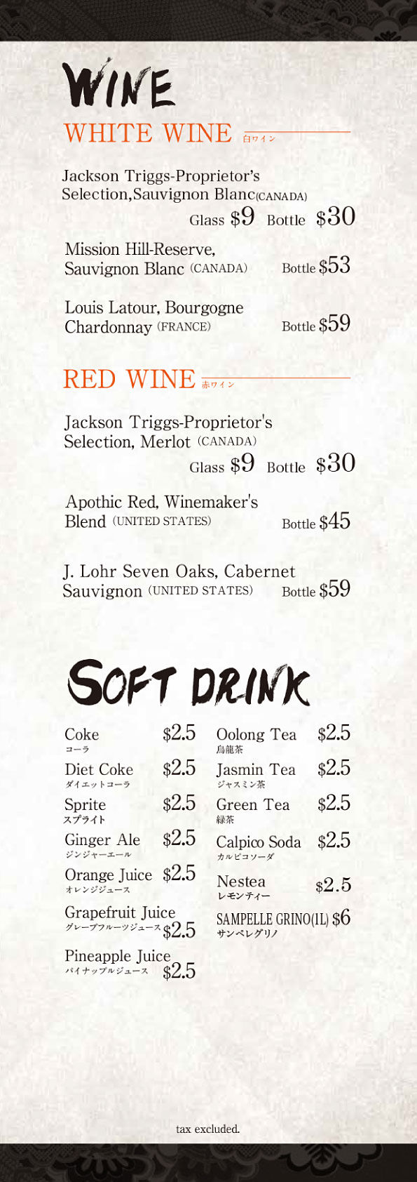 WINE and SOFT DRINK